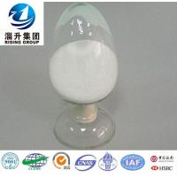 Buy cheap Anionic Polyacrylamide Powder for Water Treatment from wholesalers