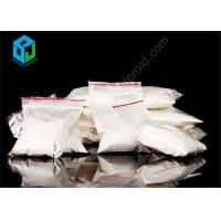Buy cheap Lidocaine HCL Local Anesthetic Powder For Pain Relieving CAS 6108-05-0 from wholesalers
