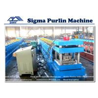 Buy cheap Sigma Purlin Roll Forming Machine With Post-Cutting and Post-Punching from wholesalers