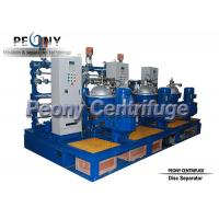 Buy cheap 1 Megawatt HFO Power Plants Oil Feeder and Marine Oil Treatment System from wholesalers