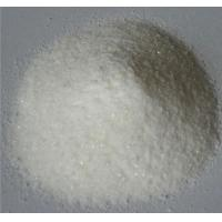 Buy cheap AMMoniuM Benzoate Preservatives Disinfectants Adhesives Measuring Aluminum product