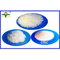Buy cheap Custom High Purity Food Grade CMC D.S 0.8-0.95 CAS 9004-32-4 product