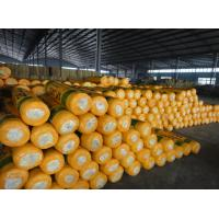 Buy cheap Glass wool with Aluminum foil facing on one side/fiber glass wool blanket with shrinkage warp pack from wholesalers