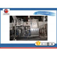 Buy cheap 220V - 450V Carbonated Drinks Production Line High Pressure Automatic Drink Mixer from wholesalers
