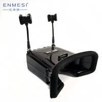 Buy cheap Mini  2.7 Inch FPV Racing Goggles LCD HD Camera 48 Channes FPV Headset Under 200 For Drone from wholesalers