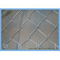 Buy cheap 2 Inches Mesh Openning Aluminum Coated Steel Chain Link Fence Fabric from wholesalers
