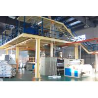 Buy cheap Single Beam PP Spunbond Non Woven Fabric Production Line 1600-3200mm width High output from wholesalers