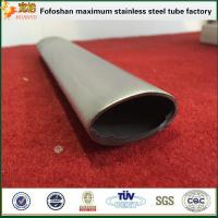Buy cheap Foshan Stainless Steel Oval Single Groove Tube Factory product