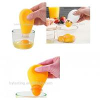 Buy cheap ECO Friendly Small Kitchen Tools Egg Yolk White Separator With Silicone Handle from wholesalers