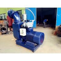 Buy cheap self-priming centrifugal water pump horizontal self suction sewage pump from wholesalers