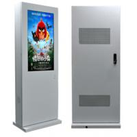 Buy cheap 32 Inch Full HD Digital Signage Kiosk , 1920*1080 Outdoor Touch Screen Kiosk from wholesalers
