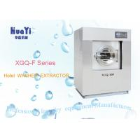 Buy cheap 15kg Fully Automatic Extractor Washing Machines And Dryers For Laundry Plant from wholesalers