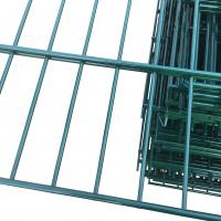 Buy cheap 656 Double Wire Mesh Fence and 868 Double Wire Fence from wholesalers