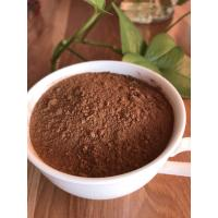 Buy cheap Dried Natural Cocoa Powder Unsweetened Baking Cocoa With 12 % Cocoa Content product