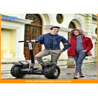 Buy cheap 2 Wheel Segway Off- Road Folding Self -Balancing Electric Scooter High quality from wholesalers