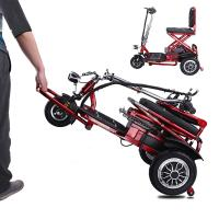 Buy cheap Electric three wheel scooter for elderly people folding tricycle 12AH lithium Battery from wholesalers