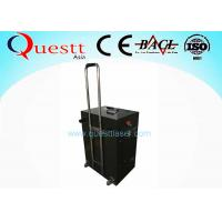 Buy cheap Rust Removal 100W Laser Cleaning Machine For Army Equipment Derusting Case Type from wholesalers