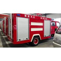 Buy cheap Fire Rescue and Emergency Trucks Vehicle Rolling Door Aluminium Rolling Shutter from wholesalers