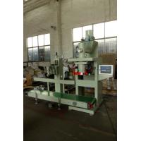 Buy cheap Automated Powder Fertilizer Bag Filling Machine / Bagging Machinery from wholesalers