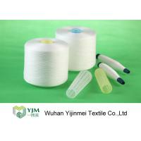 Quality Plastic Cone High Tenacity Polyester Spun Sewing Thread Yarn , 50/2 And 40/2 for sale