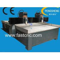Buy cheap Double heads stone cnc router from wholesalers