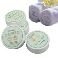 Buy cheap bath center use towel knitting towel disposable from wholesalers
