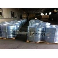 Buy cheap CAS 110-63-4 1,4- Butanediol Pharmaceutical Grade GBL Replacement Products Transparent Liquid from wholesalers
