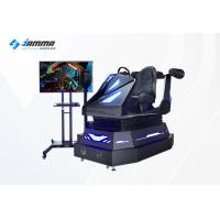 Buy cheap 1.5mm Frame VR Racing Simulator Custom Colors Multiplayer Available Easy Operation from wholesalers
