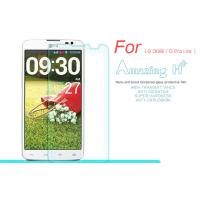 Buy cheap Super Explosion-Proof screen protector D686 D684 glass screen film from wholesalers