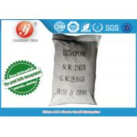 Buy cheap CAS No.1345-05-7 Decorative Coatings ZnS·BaSO4 With Great Hiding Powder SGS ROSH from wholesalers