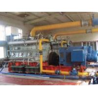 Buy cheap High Electrical Generator Power Plant Rice Husk / Wooden / Straw Fuel from wholesalers