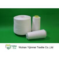 Buy cheap 20S /2/3 Ring Spun Polyester Yarn In 100% Virgin Poly Bright Staple Fiber product