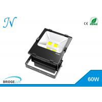 Buy cheap Brightest Dimmable Landscape Led Flood Lights 60w Energy Efficient Flood Lighting from wholesalers