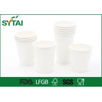 Buy cheap Recyclable Small PLA Paper Cups For Beverage , Artificial Chemical Synthesis from wholesalers