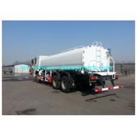 Buy cheap SWZ  6x4 drive 25000L Italy PTO Carbon steel water tanks for trucks  from wholesalers