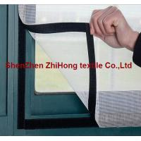 Buy cheap Customized sticky adhesive hook loop for window screen / curtain product