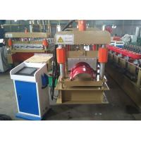 Buy cheap Metal Sheet Roll Forming Machine For Ridge Cap 3t Capacity 13 Steps Type from wholesalers
