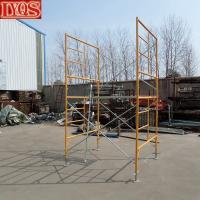 Buy cheap 5' X 5' X 7' Flip Lock Masonry Scaffolding Box Frame Set product