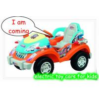 Buy cheap Toy electric cars from wholesalers