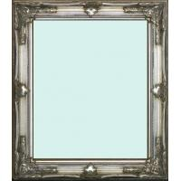 Buy cheap wooden framed wall mirror, decorative wall art product