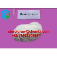Buy cheap Benzocaine CAS 94-09-7  Benzocaine Hcl Pharmaceutical Raw Materials topical anesthetic from wholesalers