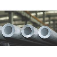 Buy cheap 2.4633 inconel 602 UNS N06602 pipe tube product