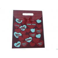 Buy cheap Coloured Recycled Wrapping Paper Bag , PGB12 Christmas Gift Paper Bag product