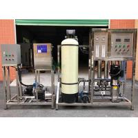 Buy cheap 1000LPH Water Treatment Accessories With Plug - InCycleWorkingOzoneGenerator from wholesalers