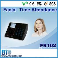 Buy cheap Facial Scanner Biometric Time Attandance , Access Control Terminal Bio-FR102 from wholesalers