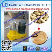 Buy cheap stainless steel peanut butter maker machine for food industrial from wholesalers