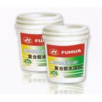 Buy cheap Polymer Modified Cement Waterproof Coating I, II, III from wholesalers