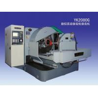 Buy cheap Spiral Bevel Gear Grinder from wholesalers