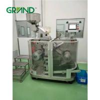 Buy cheap Automatic Strip Packing Machine Double Aluminum Pill Capsule Tablet Medicine product