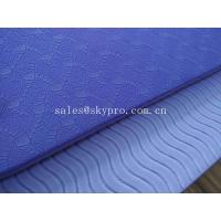 Buy cheap Colorful Dual Layers Custom Eco TPE Yoga Mat Patent Design , Light Weightiness from wholesalers
